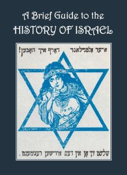 A Brief Guide to the History of Israel