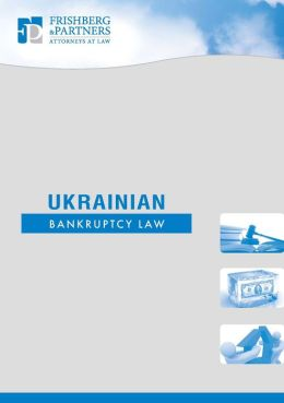Ukrainian Bankruptcy Law