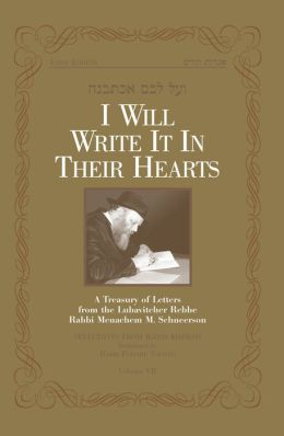 I Will Write It In Their Hearts Vol. 7
