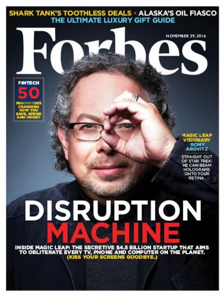 the disruption machine