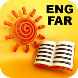 English - Farsi Talking Dictionary