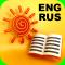 English - Russian Talking Dictionary