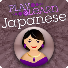 Play & Learn Japanese - Speak & Talk Fast With Easy Games, Quick Phrases & Essential Words