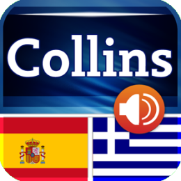 Audio Collins Mini Gem Spanish<->Greek Dictionary