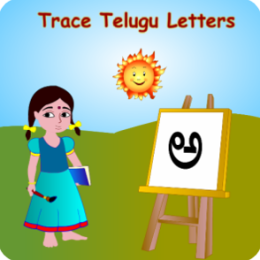 Trace Telugu and English Alphabets