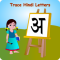 Trace Hindi and English Alphabets