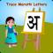 Trace Marathi and English Alphabets