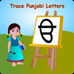Trace Punjabi and English Alphabets