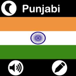 Learn Punjabi(Speak and Write) by WAGmob