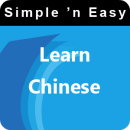 Learn Chinese 101 by WAGmob