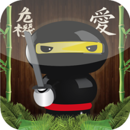 Slingshot Ninja Knockdown - Strategy Game