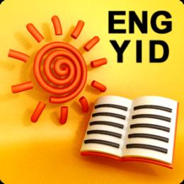 English - Yiddish Talking Dictionary