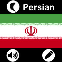 Learn Persian (Speak and Write) by WAGmob