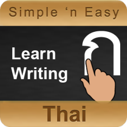 Learn Thai Writing by WAGmob