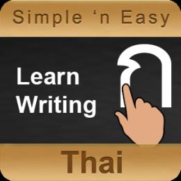 Learn Thai Writing by WAGmob