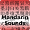 Mandarin Sounds