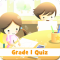 Amazing Children's Quiz for Grade 1-2