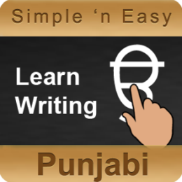 Learn Punjabi Writing by WAGmob