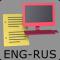 English - Russian Full Text Translator