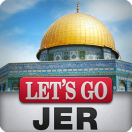 Explore Jerusalem