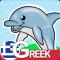 FlashCards GREEK