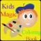 Kids Magic Coloring Book