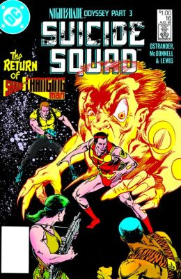 Suicide Squad #16 (1987-1992, 2010) (NOOK Comics with Zoom View)