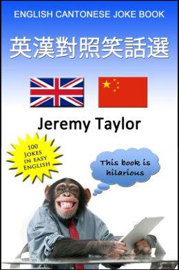 English Cantonese Joke Book