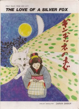 The Love of a Silver Fox: Folk Tales from Seki CIty