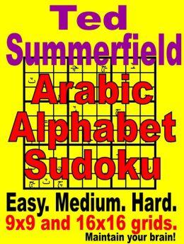 Arabic Alphabet Sudoku Puzzles