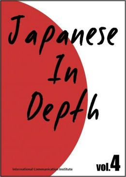 Japanese in Depth vol.4
