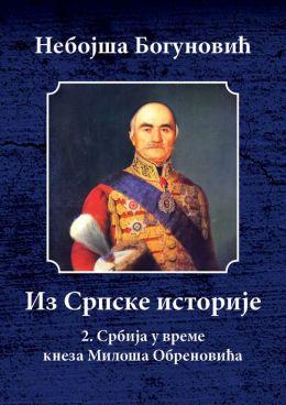 Srbija u Vreme Kneza Milosa Obrenovica