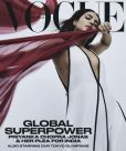 Book Cover Image. Title: Vogue - Australia edition, Author: NewsLifeMedia