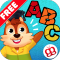 Awesome Shape Puzzles 123 Free - A fun way of learning first words for kids