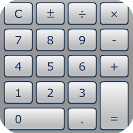 FREE Calculator - Now calculate math faster than ever!