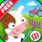 Happy Little Farmer Lite