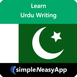 Learn Urdu Writing - simpleNeasyApp by WAGmob