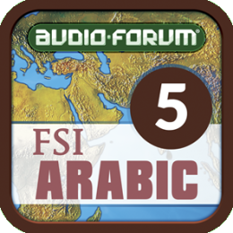 FSI: Levantine Arabic (Level 1) - by Audio-Forum / Foreign Service Institute