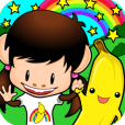 Product Image. Title: Zuzu's Bananas: A Monkey Preschool Game