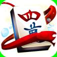 Product Image. Title: Mahjong Deluxe HD