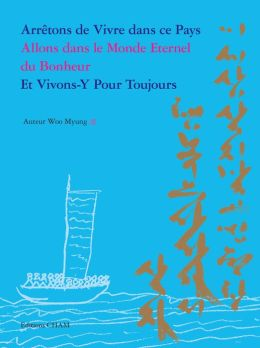 Stop Living In This Land Go To The Everlasting World Of Happiness Live There Forever [French Edition]