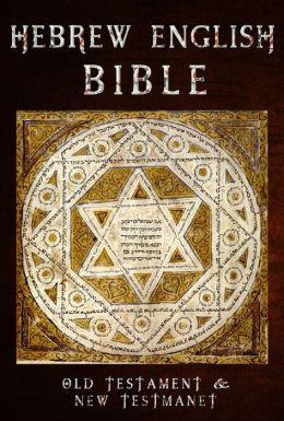 Parallel Bible: Hebrew/English