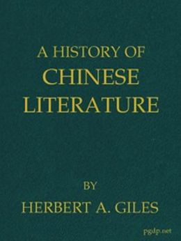A History of Chinese Literature (Illustrated)