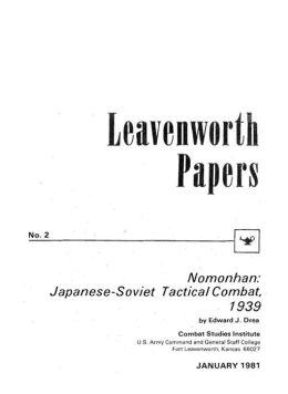 Nomonhan: Japanese-Soviet Tactical Combat, 1939