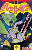 Book Cover Image. Title: Batman:  The Jiro Kuwata Batmanga (2014-) #47 (NOOK Comic with Zoom View), Author: Jiro Kuwata