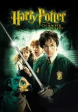 Product Image. Title: Harry Potter and the Chamber of Secrets