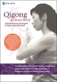 Video/DVD. Title: Qigong for Stress Relief