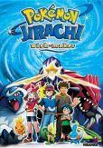 Video/DVD. Title: Pok�mon: Jirachi Wish Maker