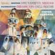 CD Cover Image. Title: Medtner: Sonata Romantica; Skazki; Rachmaninov: Piano Sonata No. 2; Corelli Variations, Artist: Steven Osborne