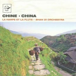 Air Mail Music: China - The Flute and the Harp